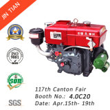 Water Cooled Single Cylinder Diesel Engine (R180M)