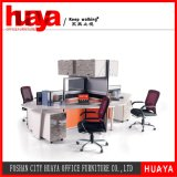 Modern Office Furniture - Office Table with Cabinet (S40-204)