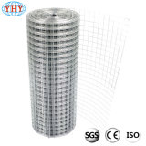 """2"""" Mesh PVC Coated Welded Wire Mesh"""
