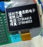 1.25 Inch 128X96 Graphic OLED for Wearable Device