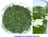 2013 Crop Longjing Tea (Dragon Well Tea)