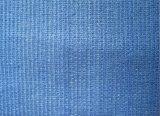 Sunshade Net (HDPE&PE)