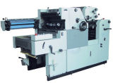 Two-Color Offset Press Machine with Np System (AC47II-SNP)