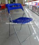 Hot Selling New Design High Quality Folding Plastic Chair