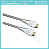 High Speed V2.0 Male to Male HDMI Cable with Ethernet