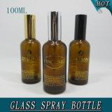 100ml Cylindrical Cosmetic Amber Glass Perfume Spray Bottle