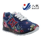 Fashion Sport Sneakers Bf1610157