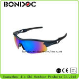 High Quality Fashion Protection Helmet Compatible Sport Glasses