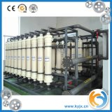 Water Processing Filter System