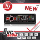 Big LCD Display Car MP3 Player FM Radio Car Audio