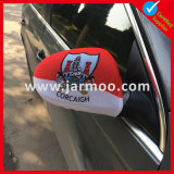 Hot Selling Fans Australia Car Wing Cover for Fans