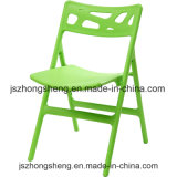 Hot Sell Outdoor Metal Plastic Folding Chair