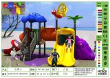 Kaiqi Small Colouful Plastic Slide Set for Children′s Playground - Available in Many Colours (XBSN0509A)