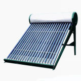 Low Pressure Compact Solar Water Heater (FT-L-HP-58/1800-20)