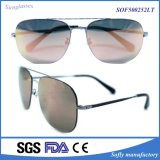 2017 Hot Metal Sunglasses Classic Style Factory Outlets
