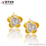 2016 Fashion Gold Plated Women Simple Flower Jewelry Studs Earring - 90307