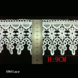 Fancy Water Soluble Chemical Polyester Lace Ribbon Trim for Gilr Dress Vintage off White