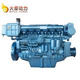 Low Fuel 450HP/170 Series Marine Diesel Engine with Weichai Original Factory