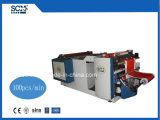 Automatic Servo Motor High Precision Paper Cross Cutting Unit