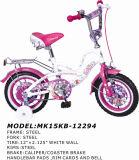 12′′ Saudi Arabia Style Kids Bike Chidren Bicycle (MK15KB-12374)