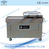 Stand Type Meat Seafood Double Chamber Vacuum Packing Machine
