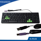 Wholesale PS2 +USB Wired Game Keyboard