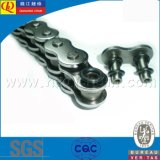 530 O-Ring Motorcycle Chain with Chrome Plates
