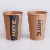20oz Coffee Paper Cup Made of Kraft (YH-L385)