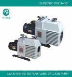 2xz-B Series Rotary Vane Vacuum Pump