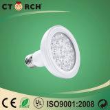 Ctorch New Arrival P30 12W LED Light Bulb E27/B22 Base