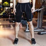 Mens Compress Short Pants Sport Short Tights