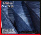 12s Tr Twill Dark Blue and Grey Denim Fabric