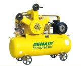 Oil Free Piston Air Compressor (DW series)