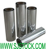 Metalized OPP Film (VMOPP C)