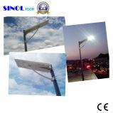 25W LED 50W Solar Panel Integrated Solar Street Light