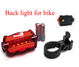 New Bicycle 5LEDs Red Rear Tail Back Light Lamp 6 Modes