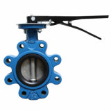 Lug Type Butterfly Valve - Manufacturer