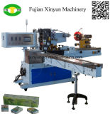 Automatic Low Price Pocket Tissue Paper Packing Machine