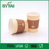 Disposable Custom Logo Printed High Quality Single Wall Coffee Cup