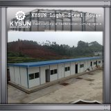 Customized Modular House for Warehouse