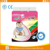 Disposable Cheap Unique Baby Diaper for Afghanistan Market