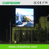 Chipshow P13.33 China LED Screen Full Color Large LED Display