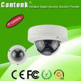 Metal CCTV Coms Security Dome Vandalproof IP Camera