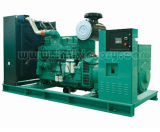 20kVA~150kVA Open Type Diesel Generator with Perkins Engine
