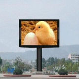 Epistar P16 Outdoor LED Screen for Advertising