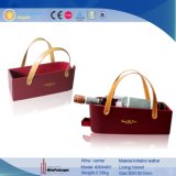 Luxury Novelty Simply Design PU Leather Wine Basket (3644R1)
