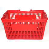 Ordinary Plastic Shopping Basket for Shop (YD-Z1)