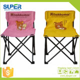 Colorful Armless Kid Camping Chair (SP-108)