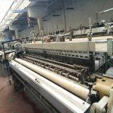 8 Sets Used Thema 11e-280 High-Speed Rapier Loom on Sale