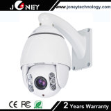 HD Cvi High Speed Dome PTZ Camera, 10X Optial Zoom CCTV IR Dome Camera PTZ